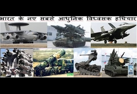 Indian army developing capability to fight multi-domain, technology dominated battlefields of the future